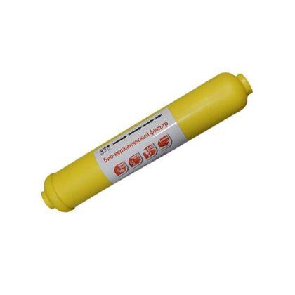 Картридж RAIFIL с биокерамическими шариками IL-11Y-BIO-EZ