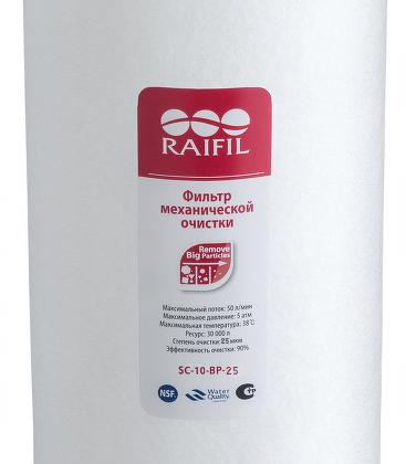 Картридж Raifil SC-10-BP-25 (для BB-10″)